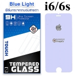 ฟิล์มกระจก iPhone6/6s (Blue Light Cut) ฟิล์มถนอมสาย