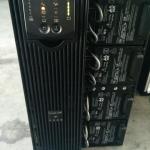 UPS APC smart 7500va