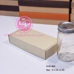 กล่องลูกฟูกลอนเล็ก สีน้ำตาล ขนาด 5 x 10 x 2 นิ้ว (บรรจุ 50 กล่องต่อแพ็ค)