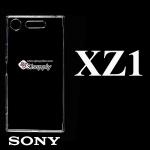 เคส SONY XZ1 ซิลิโคน สีใส