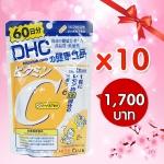 *** จำนวน 10 ชิ้น *** DHC Vitamin C (60วัน) ผิวใส ช่วยลดฝ้า หน้าหมองคล้ำ ลดจุดด่างดำ ป้องกันหวัด [คุ้มๆ 10 ซอง เฉลี่ยตกชิ้นละ 170 บาท]