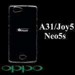 เคส Oppo Joy5/ Neo5s ซิลิโคน สีใส