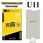 ฟิล์มกระจก HTC U11