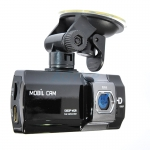 Car Camera 'MOBIL CAM' MB-5