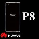 เคส Huawei P8 ซิลิโคน สีใส