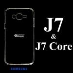 เคส Samsung J7 ซิลิโคน สีใส