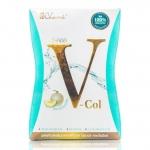 V-Col Detox วีคอล ดีท๊อกซ์ ซื้อ 2 กล่อง แถม 1 ซอง