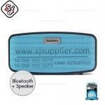 ลำโพง Bluetooth Remex RB-M1