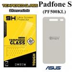 ฟิล์มกระจก Asus PadFone S (PF500KL)