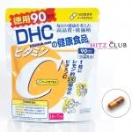 DHC Vitamin C (90วัน) ผิวกระจ่างใส ลดฝ้า ลดจุดด่างดำ ป้องกันหวัด คุณภาพเกินราคา *ยอดขายถล่มถลายขายดีอันดับ 1 ในญี่ปุ่นค่ะ*