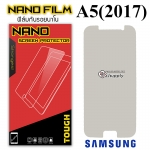 ฟิล์มกันรอย Samsung A5 (2017) (Nano)