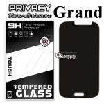 ฟิล์มกระจก Samsung Grand (Privacy) (ฟิล์มกันเสือก)