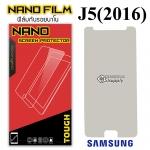 ฟิล์มกันรอย Samsung J5 (2016) (Nano)