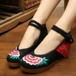 Preorder รองเท้าแฟชั่น สไตล์เกาหลี 34-40 รหัส 57-3701