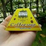 สบู่กาแฟ สูตรเร่งขาว (Coffee soap) 2 ก้อน160/ก้อนล่ะ
