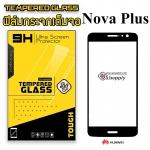 ฟิล์มกระจก Huawei Nova Plus เต็มจอ สีดำ