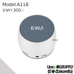 ลำโพงบลูทูธ EWA A118 สีเงิน (silver) BKK