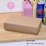 CN1-01-008 : กล่องฝาครอบ ขนาด 11.6 x 19.5 x 5.0 ซม.