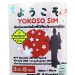 Yokoso Sim 3GB/8Days