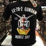 กันดั้ม สีดำ (Gundam RX-78 [E.F.S.F])