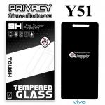 ฟิล์มกระจก Vivo Y51 Privacy (ฟิล์มกันเสือก)