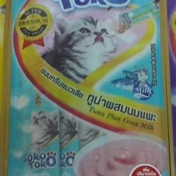ขนมครีมแมวเลีย toro toro ทูน่าผสมนมแพะ แพค15g.5ซอง หนึ่งโหล 590รวมส่ง