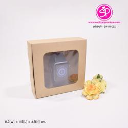 DW-01-002 : กล่องชิ้นเดียวฝาเปิดด้านบน ขนาด 11.3 x 11.5 x 3.8 ซม.