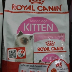 Royal canin Second Age Kitten 2kg หนึ่งถุง 650รวมส่ง