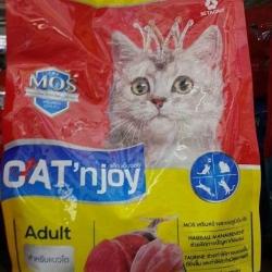 แค็ทเอ็นจอย แมวโต รสไก่และทูน่า 1.2kg 160รวมส่ง