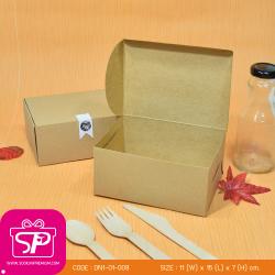 DN1-01-008 : กล่อง Snack ขนาด 11.0 x 15.0 x 7.0 ซม.