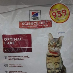 Hill's Science Diet Optimal Care แมวโต 1-6 ปี 4kg. 1039รวมส่ง