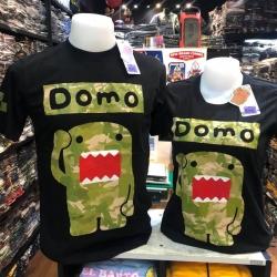 โดโมะ สีดำ (Domo soldier) 972