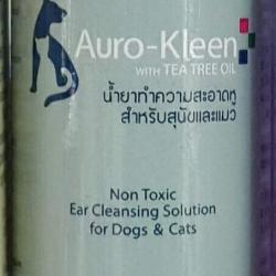 น้ำยาทำความสะอาดหูหมาแมว Auro-Kleen 120cc สามขวด400รวมส่ง