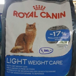 royal canin adult light weight care 3.5kg 3ถุง 3400รวมส่ง