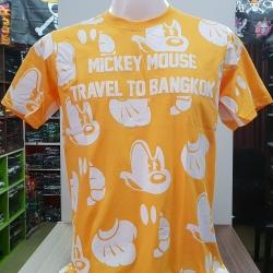 มิกกี้เมาส์ (Mickey mouse yellowCODE:1362)
