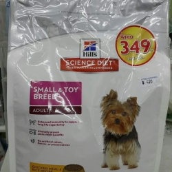 Hill's science diet small and toy breed adult 1-6ปี 1.5kg 399รวมส่ง