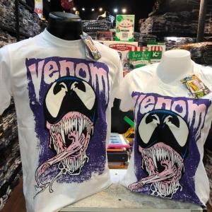 วีนอม สีขาว (Venom purple)