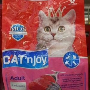 แค็ทเอ็นจอย แมวโต รสปลาทูน่าและกุ้ง 1.2kg 160รวมส่ง