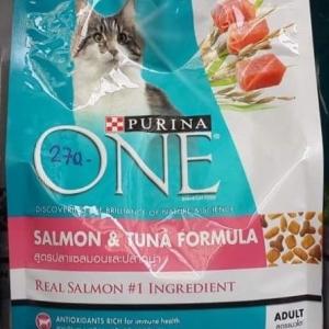 Purina One Adult Salmon and Tuna เพียวริน่าวันแมวโต สูตรปลาแซลมอน และปลาทูน่า ขนาด 1.4kg. 320รวมส่ง