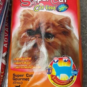 Super Cat Gourmet ซูเปอร์แคท โกเม่ 20กก. 1500รวมส่ง