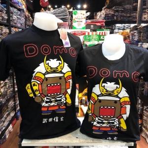 โดโมะ สีดำ (Domo Black empire)