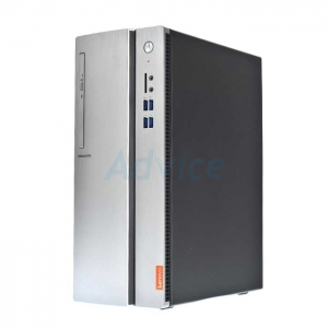 Desktop Lenovo IdeaCentre IC 510-15IKL (90G800GRTA)