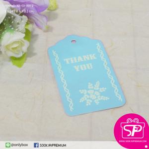 ป้ายTAG Thank you ลายดอกไม้ สีฟ้า ขนาด 3.9 x 6.7 ซม. (บรรจุแพ็คละ 50 ชิ้น)