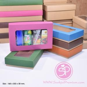 กล่องฝาครอบ ฝาสีต่างๆ ขนาด 16.0 x 25.3 x 5.0 ซม. มีหน้าต่าง