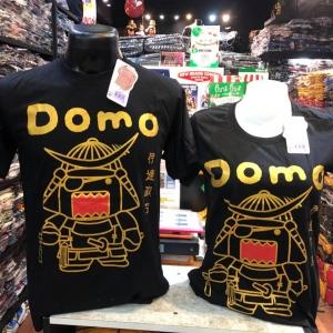 โดโมะ สีดำ (Domo samurai one eye)