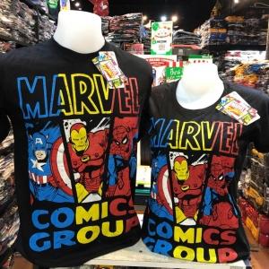 มาร์เวล สีดำ (Marvel comic group colour)