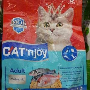 แค็ทเอ็นจอย แมวโต รสปลาทะเลรวม 1.2kg 160รวมส่ง