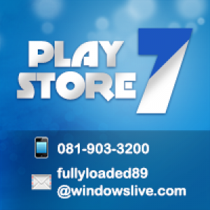 playstore7