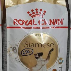 royal canin siamese 2kg. 700รวมส่ง