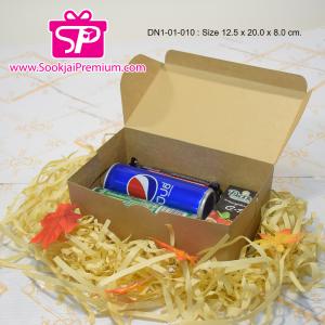 DN1-01-010 : กล่อง Snack ขนาด 12.5 x 20.0 x 8.0 ซม.